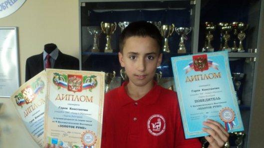 Български ученик е световен шампион по математика